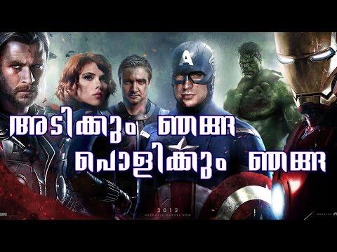 The Avengers in Malayalam MashUp Comedy Remix - Malayalam Comedy Video