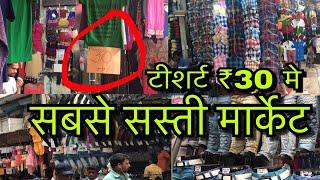 Wholesale market of kids/men's clothing best market for business purpose Gandhi Nagar market Delhi