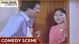 Vaddu Bava Tappu Movie || Rajendra Prasad & Y. Vijaya Funny Comedy Scene || Rajendra Prasad, Ravali