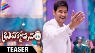 Bramotsavam official trailer || Mahesh babu || kajal agarwal