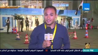 """رأي عام - تغطية خاصة لاختتام فعاليات """"مؤتمر الشباب"""" بالاسكندرية الثلاثاء 25 يوليو 2017 - كاملة"""