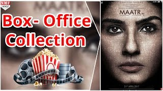 Box- office Collection Of Movie Maatr | Raveena Tandon