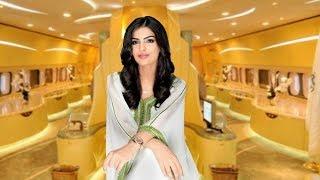 كيف تعيش زوجة الأمير الوليد بن طلال؟ تعرف على حياتها !!