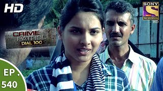 Crime Patrol Dial 100 - क्राइम पेट्रोल - Sister's Murder - Ep 540 - 13th July, 2017
