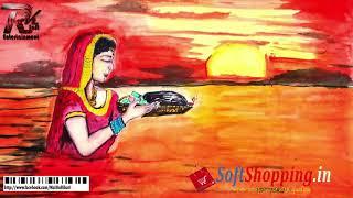Bhorwe Me Nadiya Nahaela   Chhat Puja Song 2018   Anuradha Paudwal   RK Soft Entertainment