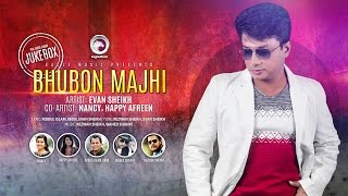 Bhubon Majhi | Evan Sheikh | Full Audio Album | Jukebox | 2017