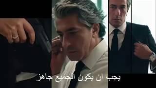 اعلان المسلسل التركي رقم قياسي مترجم