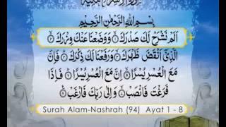 094 Surah Alam Nashrah