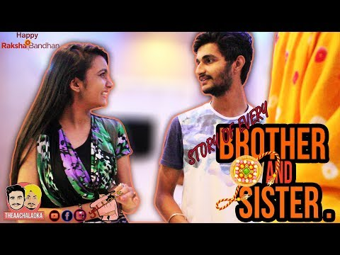 Xxx Mp4 STORY OF EVERY BROTHER AND SISTER TheAachaladka Rakshabandhan Special 3gp Sex