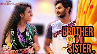 STORY OF EVERY BROTHER AND SISTER - TheAachaladka | Rakshabandhan Special