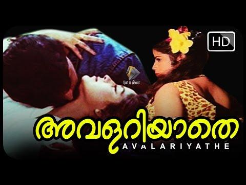 Xxx Mp4 Malayalam Full Movie Avalariyathe Romantic Movie Glamour Film 3gp Sex
