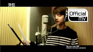 mv doexo  crying out cart ost