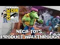 Download Video Download NECA Toys Product Walkthrough at San Diego Comic Con 2018 3GP MP4 FLV