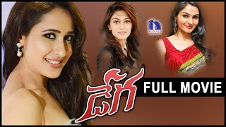 Dega Full Movie || Pragya Jaiswal, Erica Fernandes, Sujiv || Latest Telugu Movies