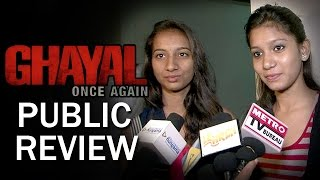 Ghayal Once Again Full Movie - PUBLIC REVIEW