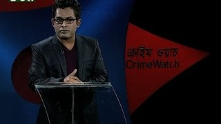 Crime Watch | Criminal Report and Discussion | Episode 253