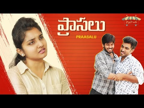 Praasalu - 2018 Latest Telugu Comedy Video || Thopudu Bandi