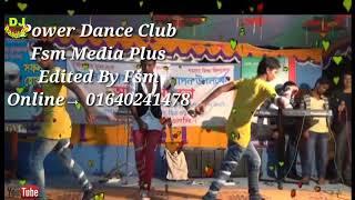 Power Dance By Rasel Hum terenina Dj Dance 016402411478