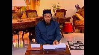 Peace Tv Bangla Dr Adbus Salam Azadi Part 24