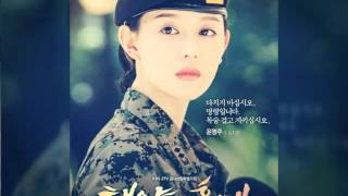 Once again ( Ost hậu duệ mặt trời) Seo Dae Young và Yoon Myung Joo