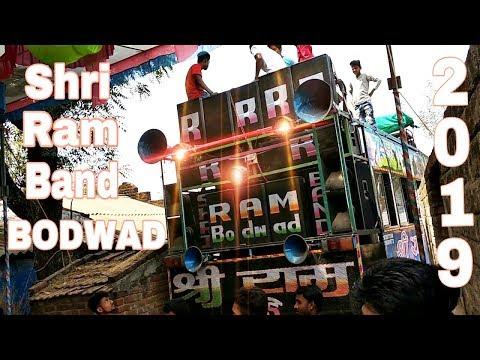 Xxx Mp4 Shri Ram Band Bodwad By Nil Valvi 3gp Sex