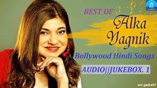 Best of Alka Yagnik Bollywood Hindi Songs Jukebox Hindi Songs collection 1