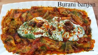 Eggplant Recipe, Afghani Burani Banjan Recipe Baingan Ki Sabzi Recipe AFGHAN CUISINE برانی بادنجان.