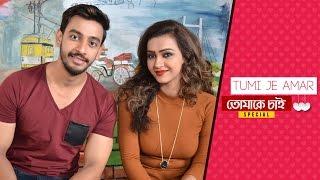 Tomake Chai Special | Bonny | Koushani | Falling In Love Is Special | Tumi Je Amar | Sangeet Bangla