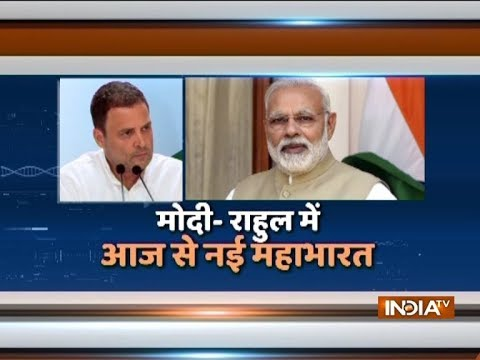 Will Rahul Gandhi be PM face for 2019 general elections against Narendra Modi?