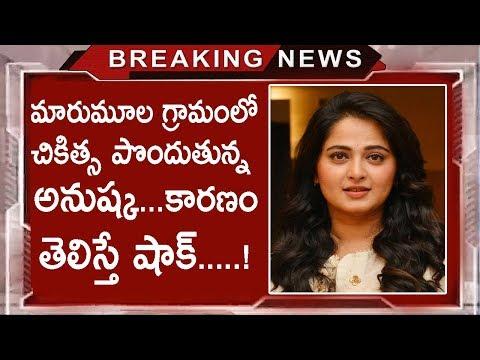Xxx Mp4 Why Actress Anushka Shetty Not Accepted New Movies Anushka Shetty Latest News Tollywood Nagar 3gp Sex