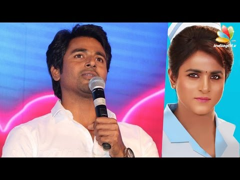 Xxx Mp4 I Rejected Keerthi Suresh Sivakarthikeyan Funny Speech Remo Tamil Movie First Look Title Song 3gp Sex