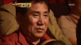 8R(1), #08, In Soon-i, Kim Do-hyang - I lived like a fool, 인순이, 김도향 - 바보처럼 살
