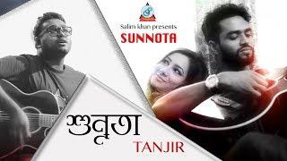Tanjir - Shunnota | শূন্যতা | Eid Exclusive 2017 | Music Video