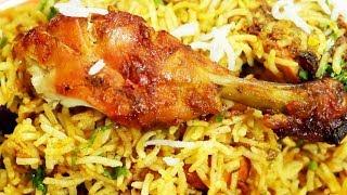 Lucknowi Chicken Biryani Fry Recipe   चिकन बिरयानी फ्राई   Easy Cook with Food Junction