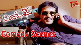 Dubai Seenu Comedy Scenes   Back to Back   Ravi Teja   Nayantara   Volume 01 - NavvulaTV