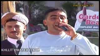 Cheb Kada - Khllit Hwayeji Flbar  | Music, Rai, chaabi,  3roubi - راي مغربي -  الشعبي