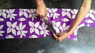 Ladies kameez cutting in easy way in hindi | kameez cutting