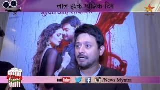 Making of 'Chimani Chimani' Song | Laal Ishq | Swwapnil Joshi, Amitraj & Adarsh Shinde.