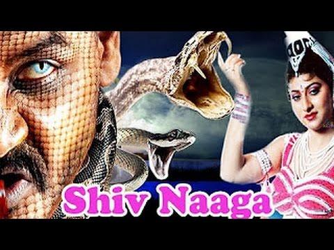 Shiv Naaga - Full Length Devotional Hindi Movie