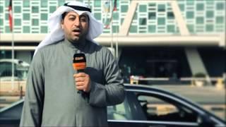 قناة الصباح الإخبارية برومو المراسلين