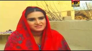 Lag Pata Wesi | Saraiki Film | New Saraiki Movie | New  Releases | Thar Production