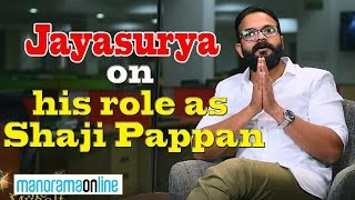 Jayasurya on Shaji Pappan role in Aadu Oru Bheekara Jeeviyanu | Interview | I Me Myself