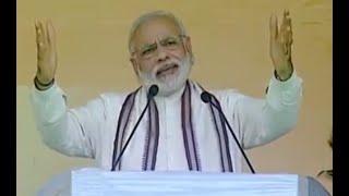 PM Modi at concluding session of 'Gram Uday se Bharat Uday' programme