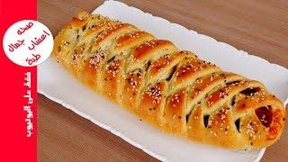 فطيرة تركية محشية سهلة وسريعة التحضير / وجبة في ربع ساعه فقط روووعة المذاق