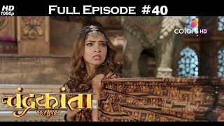 Chandrakanta - Full Episode 40 - With English Subtitles
