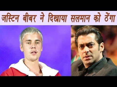 Xxx Mp4 Salman Khan Gets FURIOUS Over Justin Bieber Here S Why FilmiBeat 3gp Sex