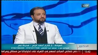 الدكتور | مضاعفات الضعف الجنسي عند الرجال مع د.محمد عبدالشافى