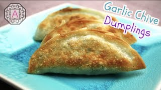 【Korean Food】 Garlic Chive Dumplings (부추 만두)