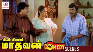 Middle Class Madhavan - Bed Reservation Comedy