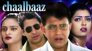 Chaalbaaz in 30 Minutes | Mithun Chakraborty | Rajat Bedi | Hindi Action Movie